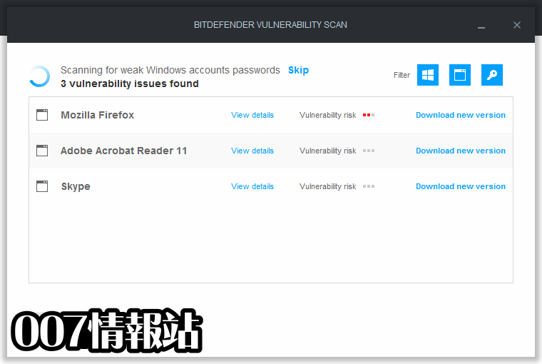 Bitdefender Antivirus Plus (64-bit) Screenshot 4