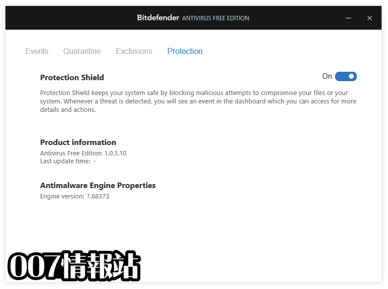 BitDefender Free Edition Screenshot 5