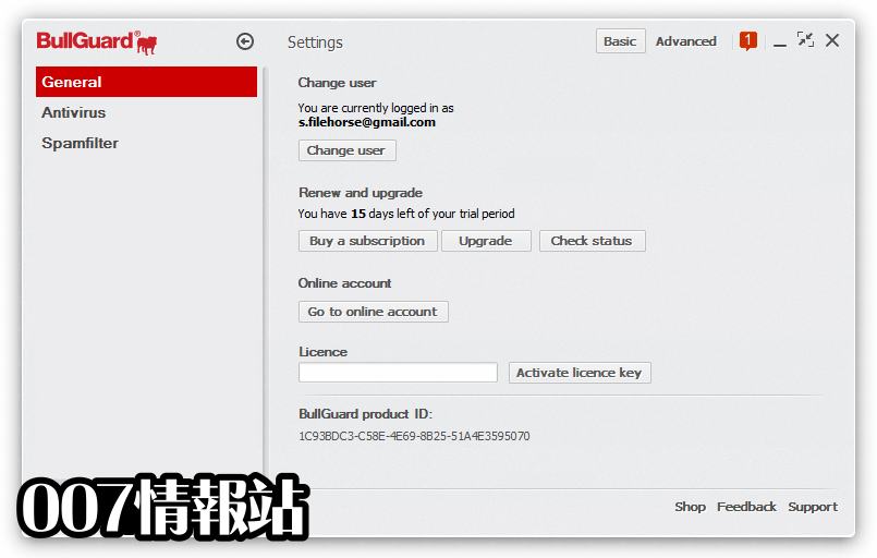 BullGuard Antivirus Screenshot 3