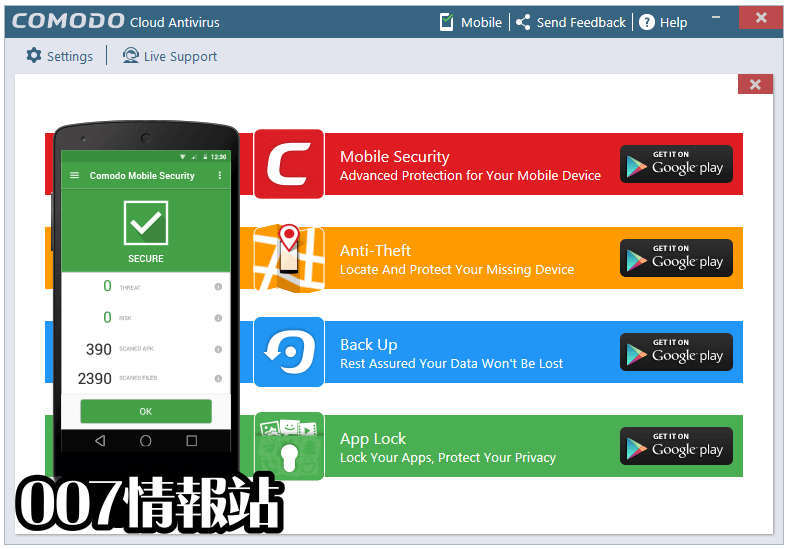 Comodo Cloud Antivirus Screenshot 4