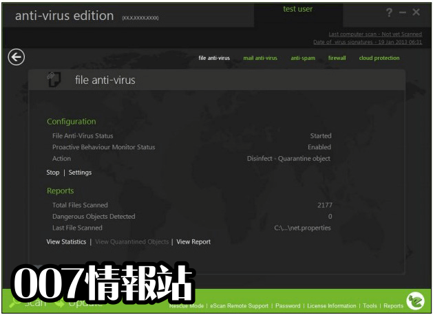 eScan Anti-Virus Screenshot 3