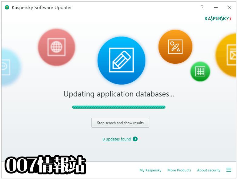 Kaspersky Software Updater Screenshot 2