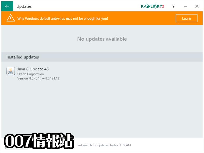Kaspersky Software Updater Screenshot 5