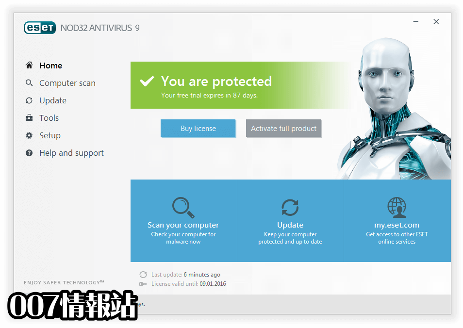ESET NOD32 Antivirus (32-bit) Screenshot 1