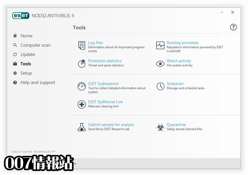 ESET NOD32 Antivirus (32-bit) Screenshot 3