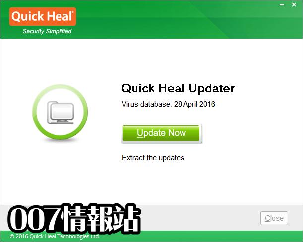 Quick Heal Virus Definitions (64-bit) Screenshot 1