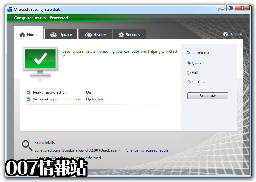 Microsoft Security Essentials (64-bit) Screenshot 1
