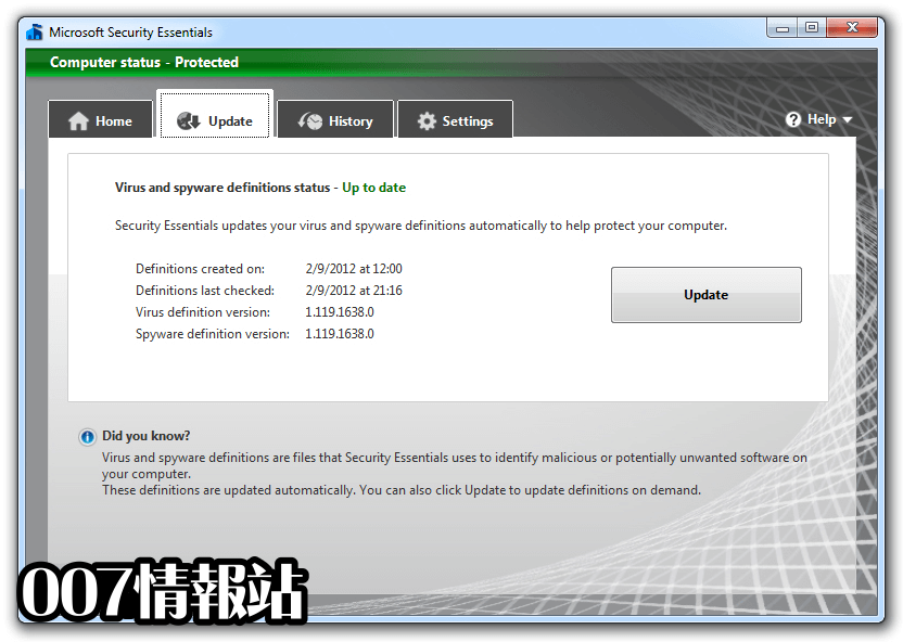 Microsoft Security Essentials (64-bit) Screenshot 2