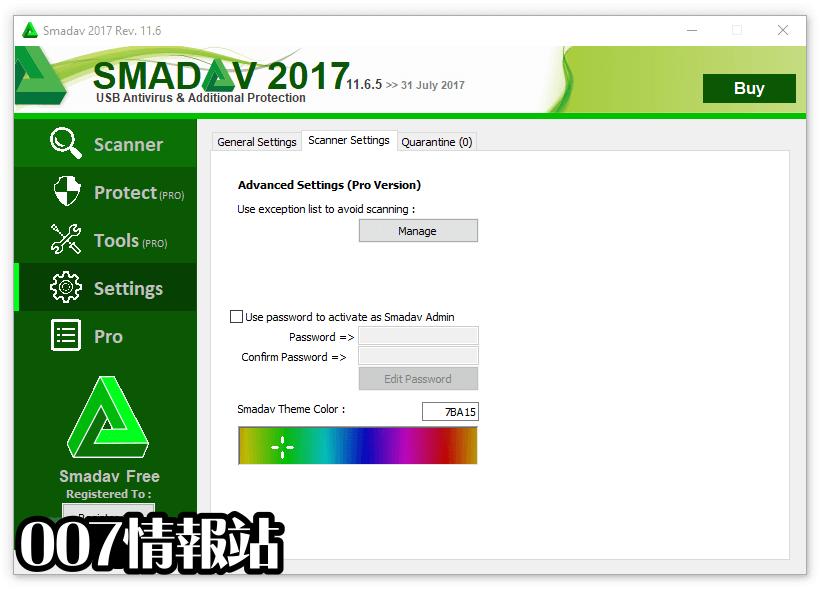 Smadav Antivirus Screenshot 4