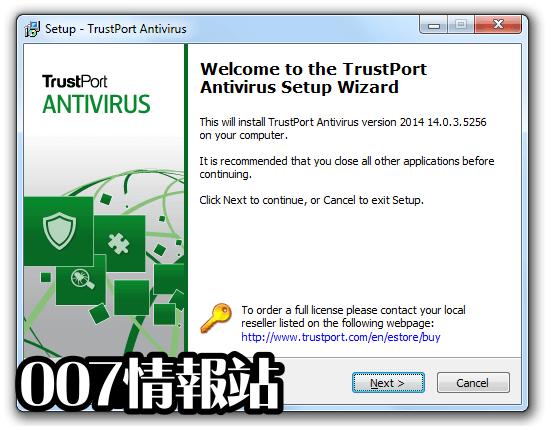 TrustPort Antivirus Screenshot 1