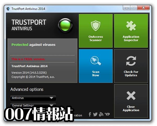 TrustPort Antivirus Screenshot 5