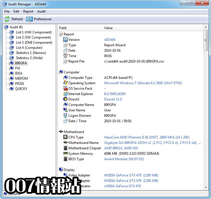 AIDA64 Business Edition Screenshot 4