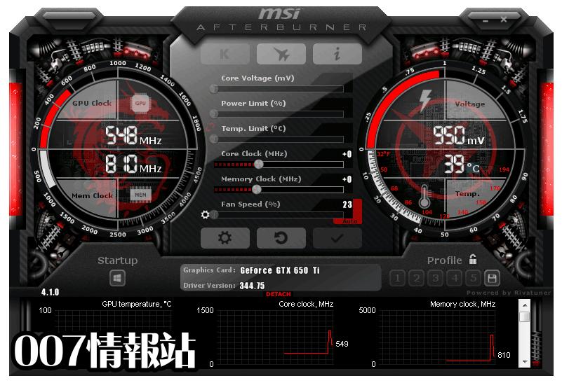 MSI Afterburner Screenshot 1