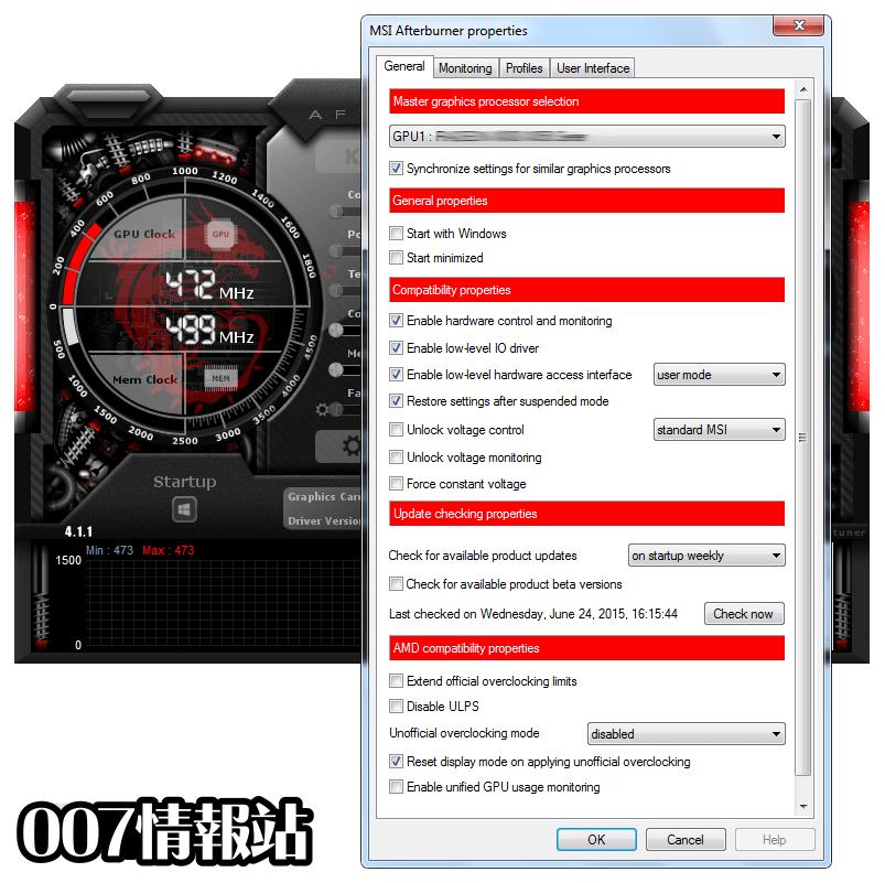MSI Afterburner Screenshot 3