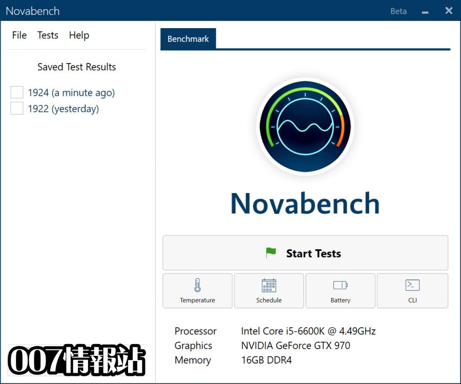 NovaBench Screenshot 1