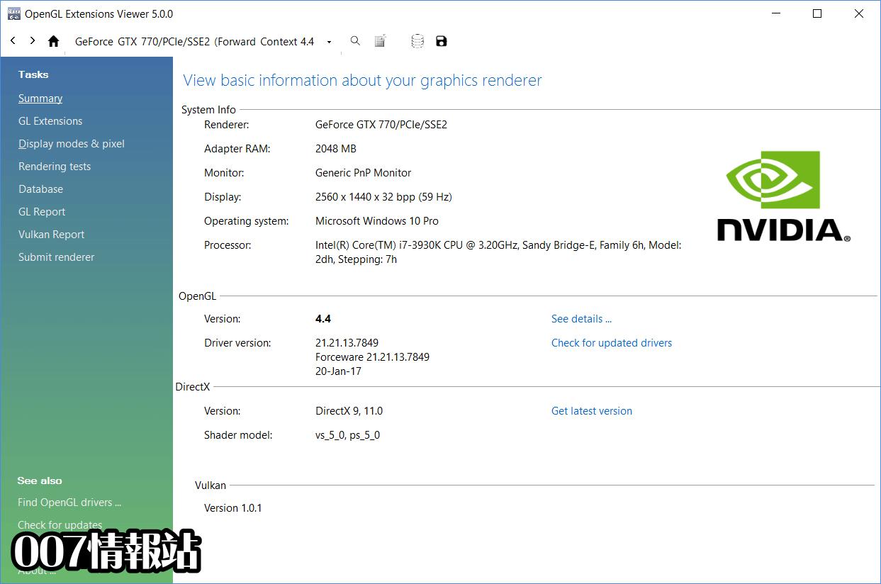 OpenGL Extension Viewer Screenshot 1