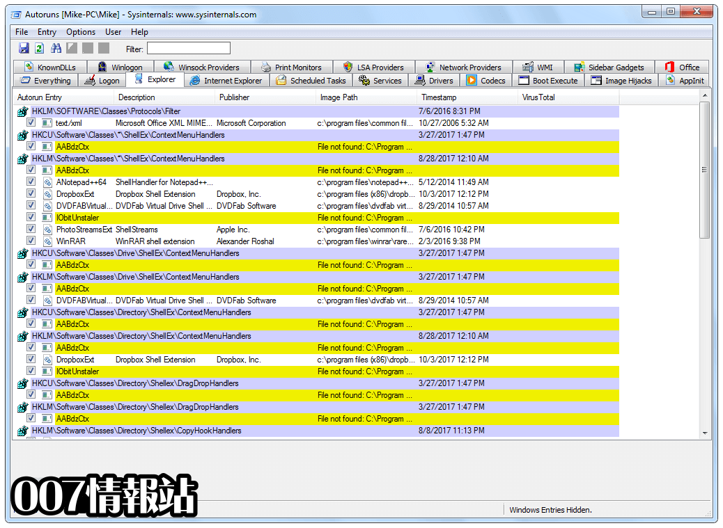 Sysinternals Suite Screenshot 2