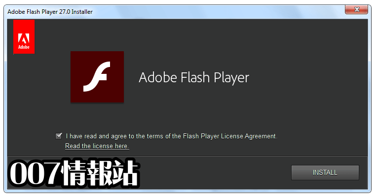 Flash Player (IE) Screenshot 1