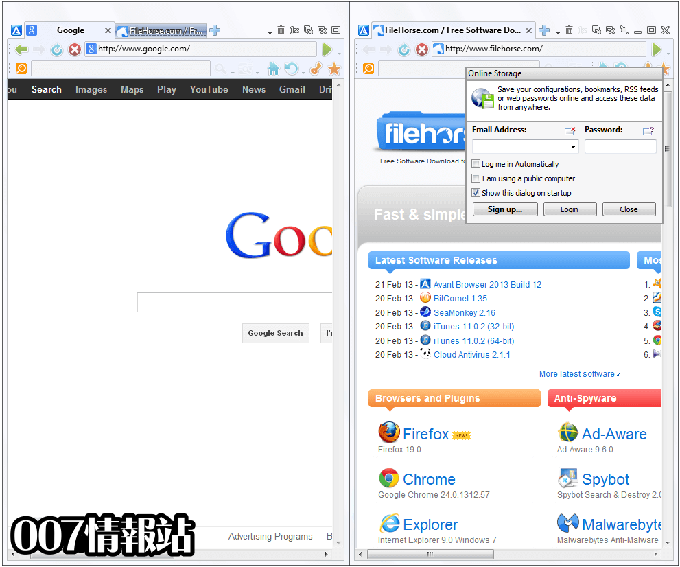 Avant Browser Screenshot 3