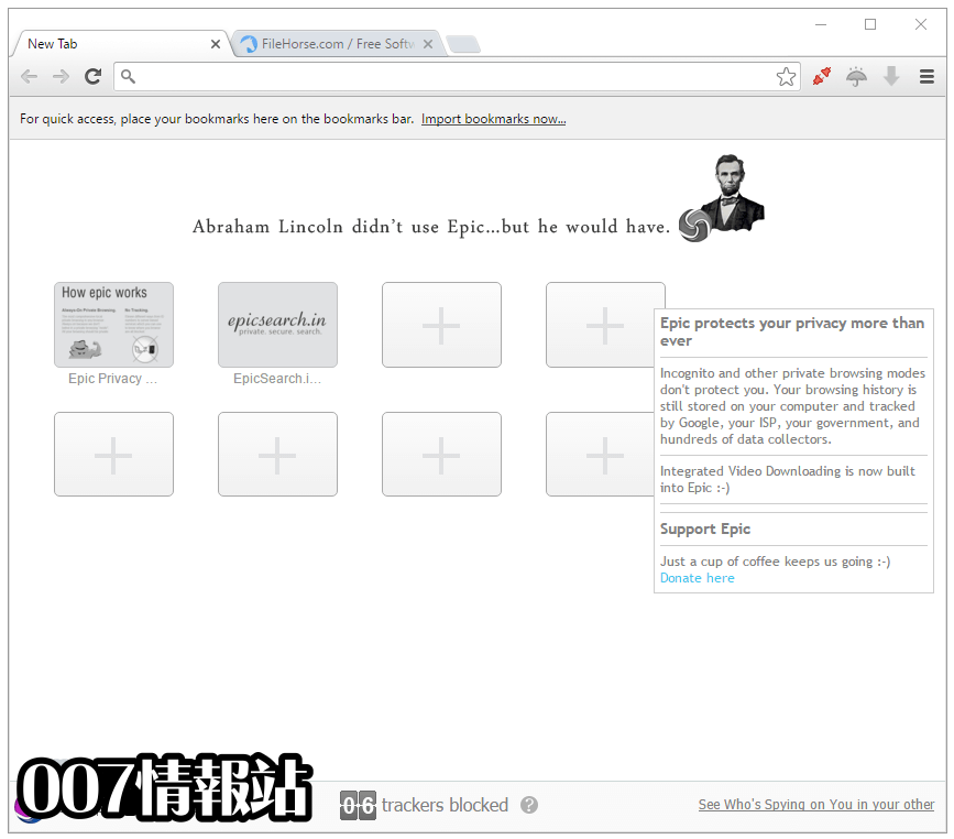 Epic Privacy Browser Screenshot 1