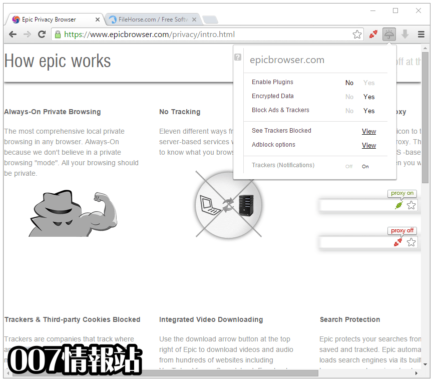 Epic Privacy Browser Screenshot 3