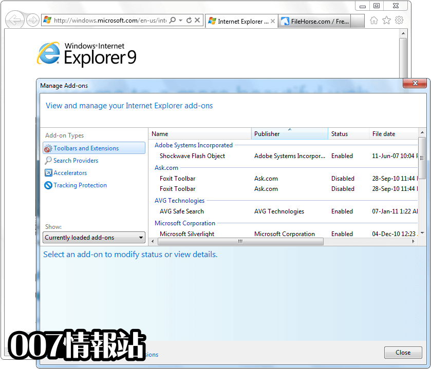 Internet Explorer (Windows7 64) Screenshot 4