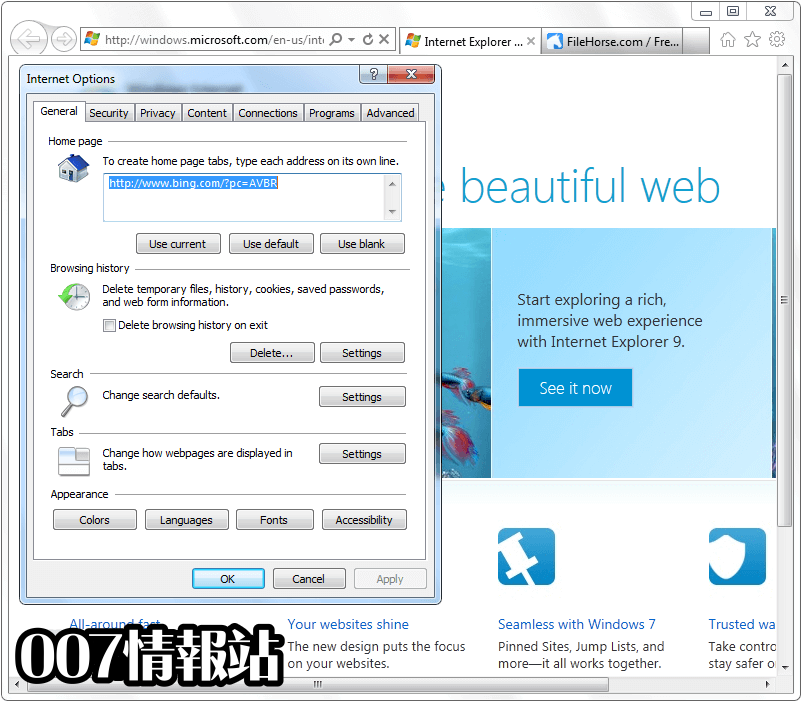 Internet Explorer (Windows7 64) Screenshot 5
