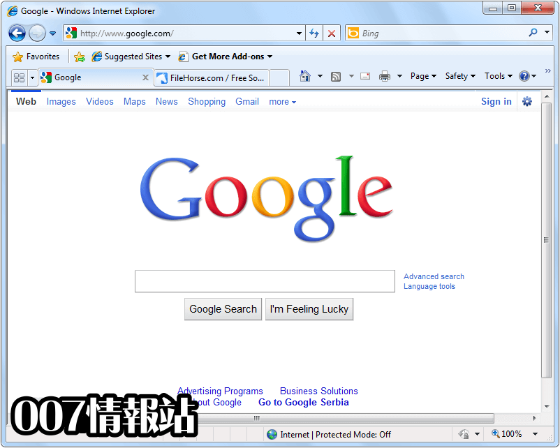 Internet Explorer (XP) Screenshot 1