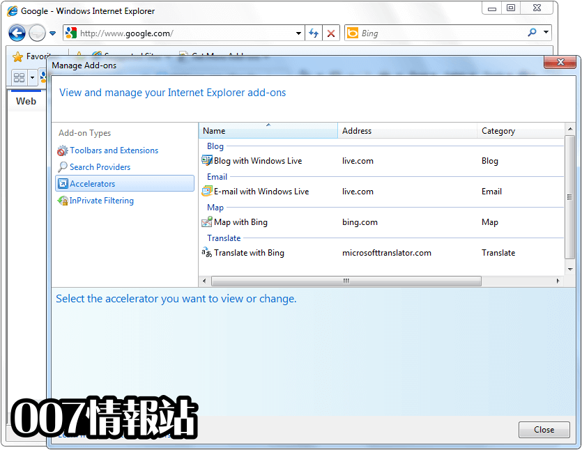 Internet Explorer (XP) Screenshot 3