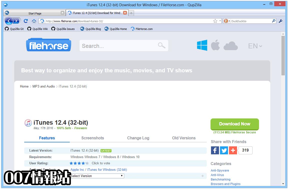 QupZilla Browser Screenshot 2