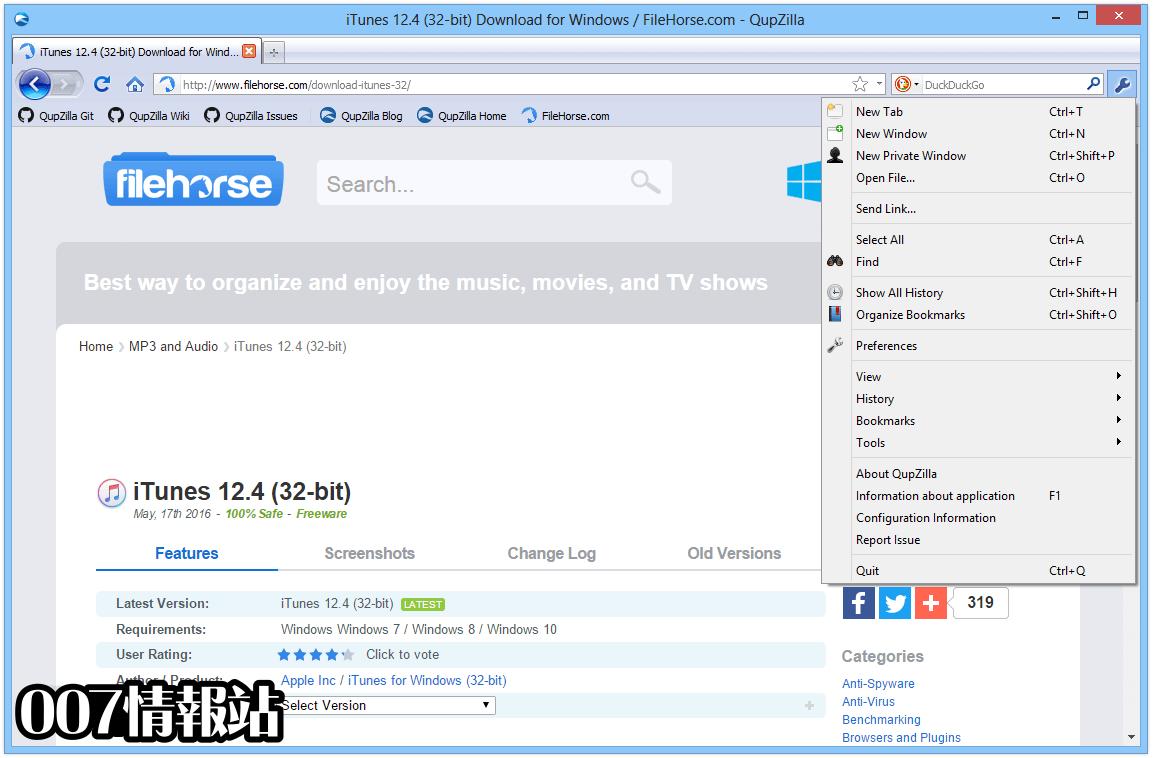 QupZilla Browser Screenshot 4