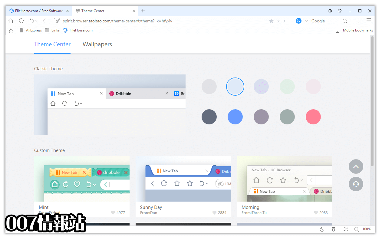 UC Browser for Windows Screenshot 4