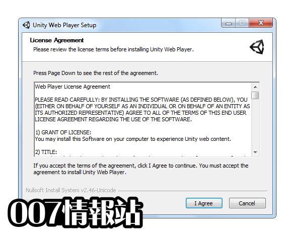 Unity Web Player (32-bit) Screenshot 1