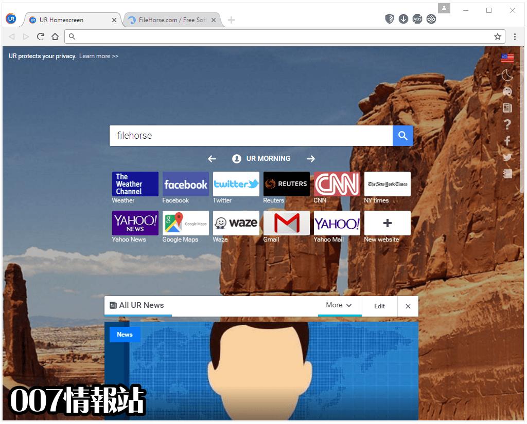 UR Browser Screenshot 1