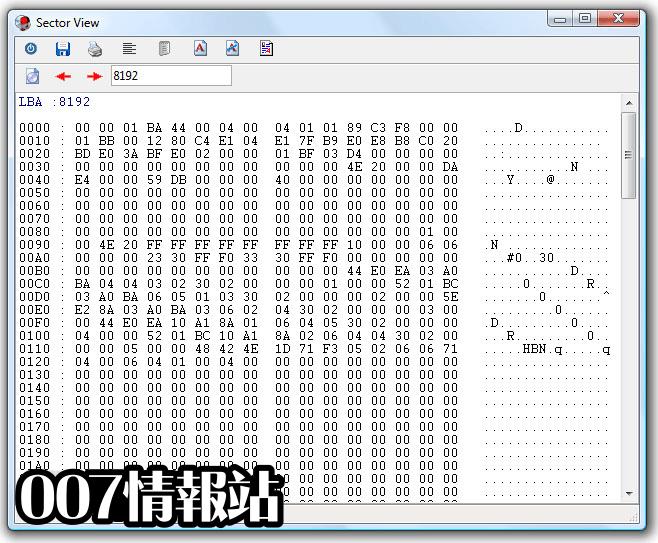 IsoBuster Screenshot 3
