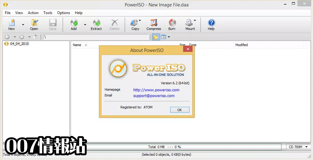 PowerISO (32-bit) Screenshot 1
