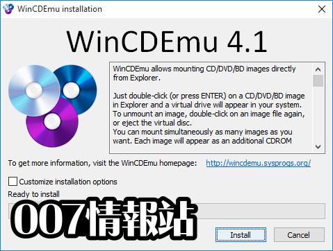 WinCDEmu Screenshot 1