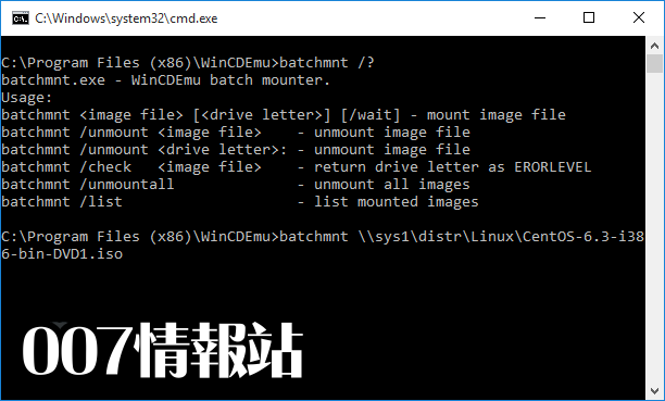 WinCDEmu Screenshot 5