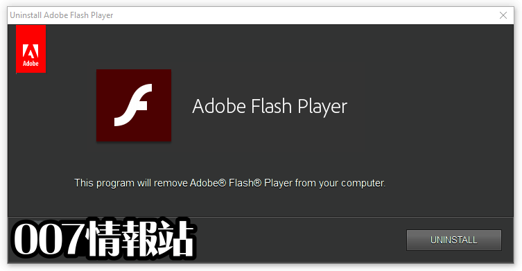 Adobe Flash Player Uninstaller Screenshot 1