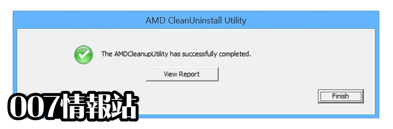 AMD Clean Uninstall Utility Screenshot 1