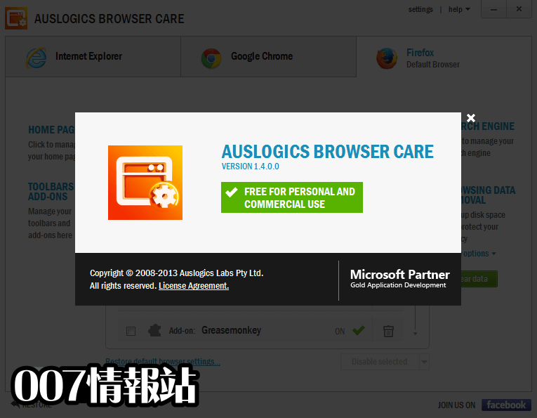 Auslogics Browser Care Screenshot 5