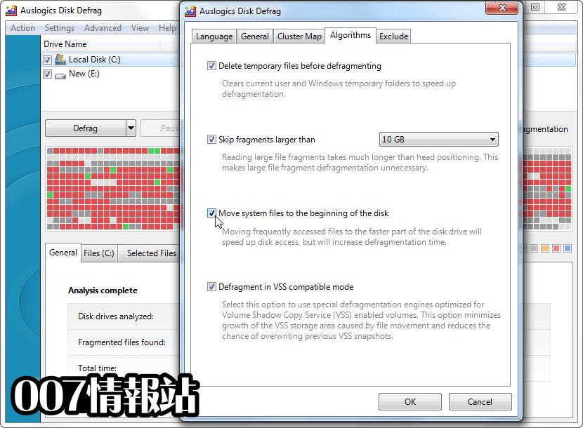 Auslogics Disk Defrag Screenshot 5