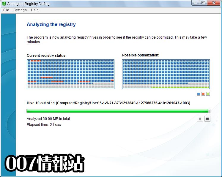 Auslogics Registry Defrag Screenshot 2