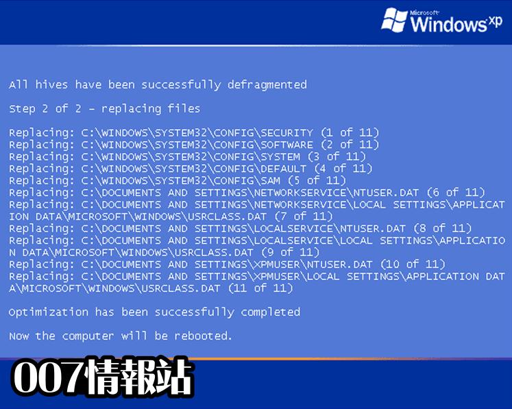 Auslogics Registry Defrag Screenshot 3