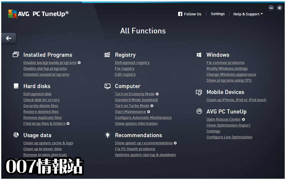 AVG PC TuneUp (32-bit) Screenshot 4