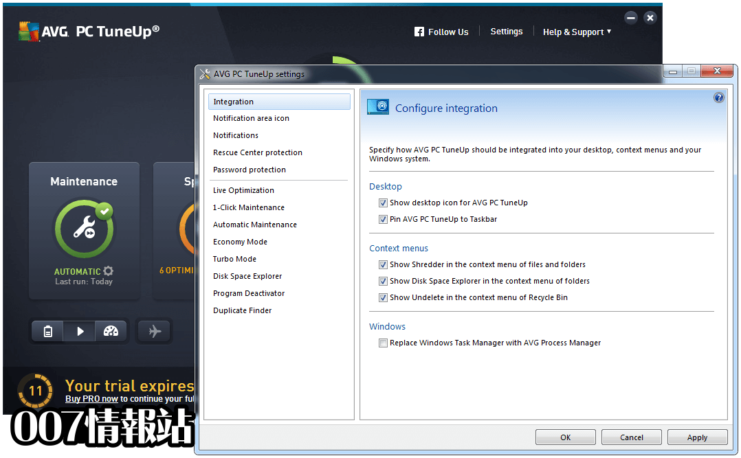 AVG PC TuneUp (32-bit) Screenshot 5