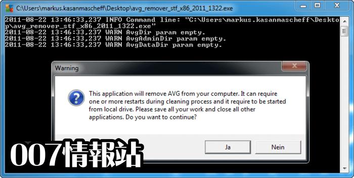 AVG Remover Screenshot 1