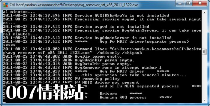 AVG Remover Screenshot 2