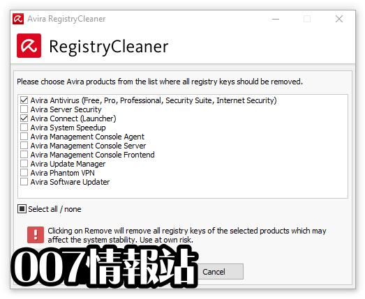 Avira Registry Cleaner Screenshot 2