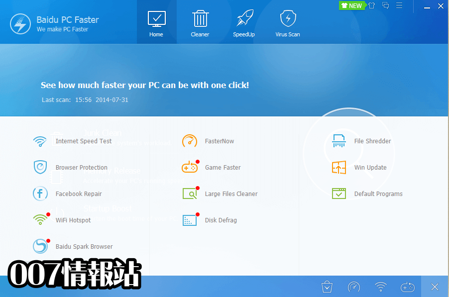 Baidu PC Faster Screenshot 4